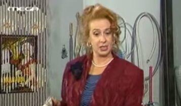 «Έφυγε» η ηθοποιός Χριστίνα Βαρζοπούλου
