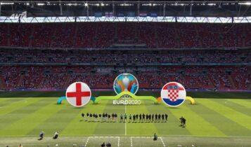 EURO 2021: Τα highlights από το Αγγλία-Κροατία (VIDEO)
