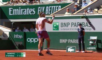 Roland Garros:  Με μαγική διαγώνιο «έσβησε» το πλεονέκτημα του Τζόκοβιτς ο Τσιτσιπάς (VIDEO)