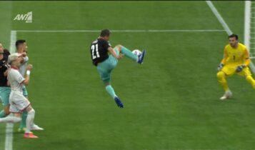 EURO 2021: Με πλασέ του Λάινερ το 1-0 η Αυστρία απέναντι στη Βόρεια Μακεδονία (VIDEO)