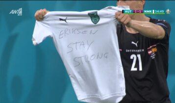 EURO 2021: Η αφιέρωση του Λάινερ στον Ερικσεν (VIDEO)