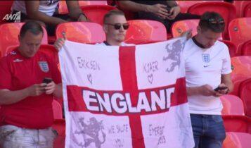 EURO 2021: Τη σημαία της Αγγλίας κοσμούν τα ονόματα των Έρικσεν - Κιάερ (VIDEO)