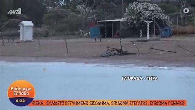 Γλυφάδα: Εβαλαν φωτιά σε ομπρέλες και εκτόξευσαν πέτρες σε πυροσβέστες (VIDEO)