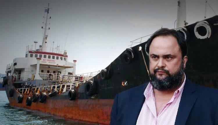 Μαρινάκης: Εντολή εισαγγελέα για νέα έρευνα σχετικά με την εμπλοκή του στο Noor1