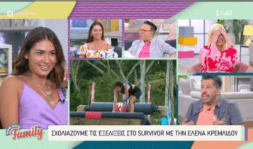 Ελενα Κρεμλίδου: «Ατύχημα» στον... αέρα, φάνηκε το στήθος της! -Η αντίδραση της (VIDEO)