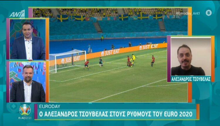 EURO 2021-Τσουβέλας: Oταν ο Κυρ Αλέκος συνάντησε τους Σάντος, Λεβ και... Αλέφαντο (VIDEO)