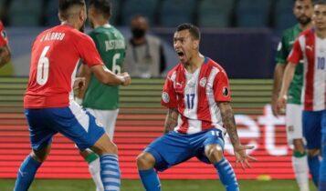 Copa America: Ανατροπή και νίκη (3-1) για την Παραγουάη απέναντι στη Βολιβία (VIDEO)