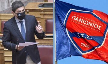 Αυγενάκης: Σβήνει τα μισά χρέη του Πανιώνιου με φωτογραφική διάταξη