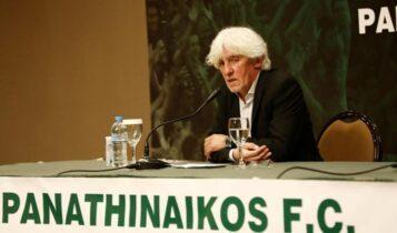 Παναθηναϊκός: Παρουσιάστηκε ο Γιοβάνοβιτς: «Μεγάλη πρόκληση για μένα!»