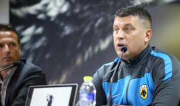 Εικόνες από την πρώτη συνέντευξη του Βλάνταν Μιλόγεβιτς στην ΑΕΚ