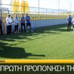 ΑΕΚ: Οσα έγιναν στην πρώτη προπόνηση της σεζόν και στον αγιασμό στα Σπάτα (VIDEO)