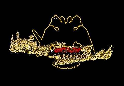 Original 21 Ηράκλειο Κρήτης Club: Γιορτάζει τα 30 χρόνια από την ίδρυση του στις 10 Ιουλίου