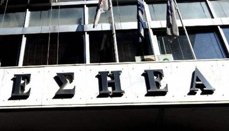 Το enwsi.gr συμμετέχει στην 4ωρη απεργία της ΕΣΗΕΑ από τις 14:00 έως τις 18:00