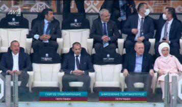 Τουρκία-Ουαλία: Και ο Ερντογάν στο γήπεδο (VIDEO)