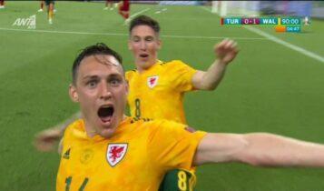 EURO 2021: «Τελείωσε» (2-0) τους Τούρκους η Ουαλία (VIDEO)