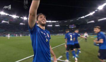Ιταλία-Ελβετία: Υπέροχο το 1-0 με σπριντ Λοκατέλι και κινησάρα Μπεράρντι (VIDEO)