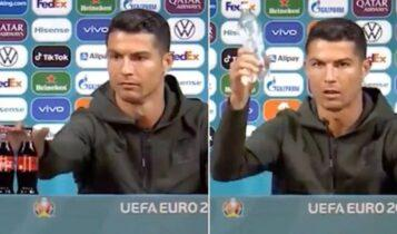 EURO 2021-UEFA: Θα τιμωρεί τις ομάδες αν μετακινούν τα χορηγικά ποτά