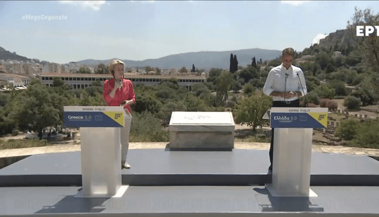 «Πράσινο φως» από την ΕΕ για το σχέδιο ανάκαμψης της Ελλάδας ύψους 31 δισ. ευρώ (VIDEO)