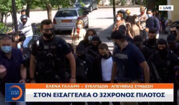 Εγκλημα στα Γλυκά Νερά: Στην Ευελπίδων ο δολοφόνος με αλεξίσφαιρο! (VIDEO)
