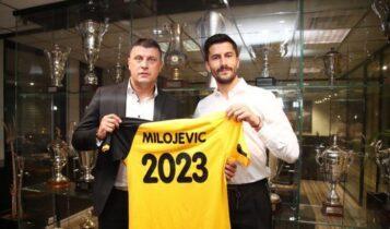 Σταύρος Καζαντζόγλου: «Η ΑΕΚ θέλει παίκτες με ποιότητα και κίνητρο» (VIDEO)