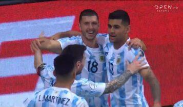 Copa America: Η Αργεντινή πήρε το κλάσικο της Λατινικής Αμερικής, 1-0 την Ουρουγουάη (VIDEO)