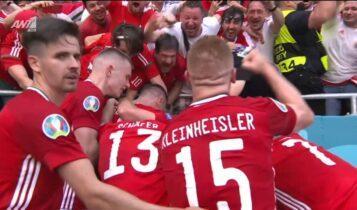 EURO 2021: Ο Φιόλα το 1-0 για την Ουγγαρία (VIDEO)