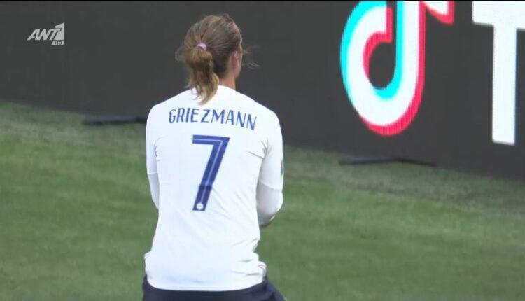 EURO 2021: Ασίστ Εμπαπέ και γκολ ο Γκριεζμάν για το 1-1 (VIDEO)