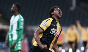 Κλήθηκε στην εθνική Τρινιντάντ και Τομπάγκο ο Λιβάι Γκαρσία - Κίνδυνος να χάσει τα πρώτα ευρωπαϊκά παιχνίδια της ΑΕΚ