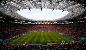 EURO 2021: Η UEFA ερευνά την Ουγγαρία για ρατσιστικό και ομορφοβικό περιστατικό!