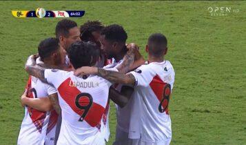 Copa America: Γκολ και φάσεις από το Κολομβία – Περού 1-2 (VIDEO)