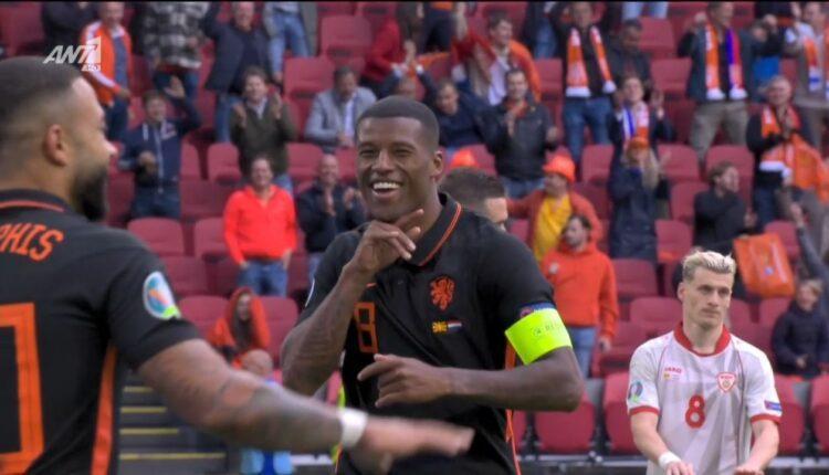 Βόρεια Μακεδονία-Ολλανδία: Ασίστ Ντεπάι, 0-2 ο Βαϊνάλντουμ (VIDEO)