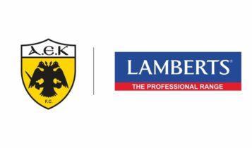 ΑΕΚ: Επέκταση της χορηγικής συνεργασίας με τη Lamberts