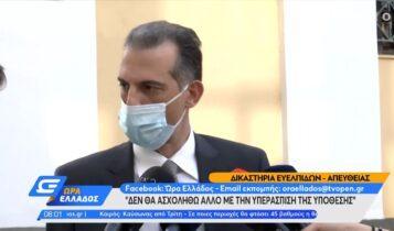 Παραιτήθηκε ο ένας από τους δύο δικηγόρους του συζυγοκτόνου (VIDEO)