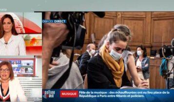 Γαλλία: Συγκλονίζει η δίκη 40χρονης που σκότωσε το σύζυγό της επειδή την κακοποιούσε (VIDEO)