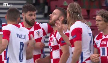 Κροατία-Σκωτία: Με γυριστό ο Βλάσιτς το 1-0 (VIDEO)