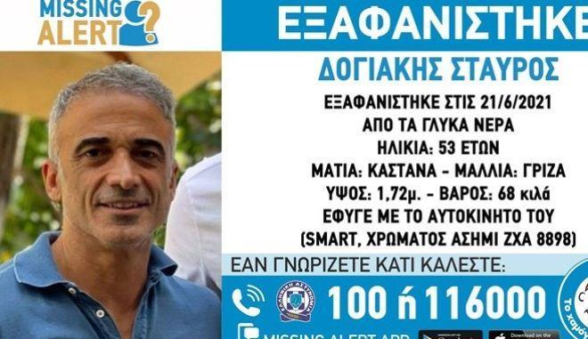 Τραγωδία: Βρέθηκε νεκρός ο Σταύρος Δογιάκης! (VIDEO)