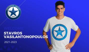Ο Βασιλαντωνόπουλος στον Ατρόμητο!