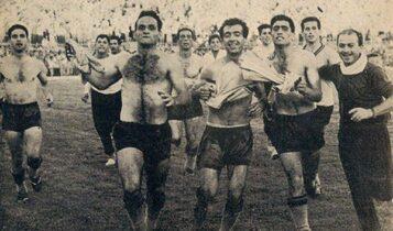 Η ΑΕΚ στην κορυφή της Ελλάδας, το πρώτο πρωτάθλημα μεταπολεμικά (VIDEO)