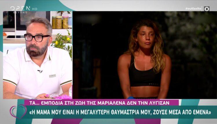 Survivor 4: Η Μαριαλένα εξιστόρισε τις δυσκολίες της μαμάς της και… «έσπασε» (VIDEO)