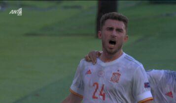 Σλοβακία-Ισπανία: Κακή έξοδος Ντούμπραβκα, 0-2 ο Λαπόρτ (VIDEO)