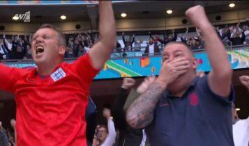 EURO 2021: Αγγλος οπαδός κόντεψε να χάσει τη μασέλα του στους πανηγυρισμούς (VIDEO)