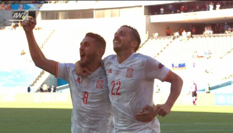 Σλοβακία-Ισπανία: Ομορφη συνεργασία και 0-3 ο Σαράμπια (VIDEO)