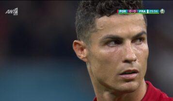Πορτογαλία-Γαλλία: «Πυροβόλησε» από το πέναλτι ο Ρονάλντο και 1-0 (VIDEO)