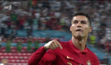 Πορτογαλία - Γαλλία: Εκανε το 2-2 ξανά με πέναλτι ο Κριστιάνο Ρονάλντο (VIDEO)