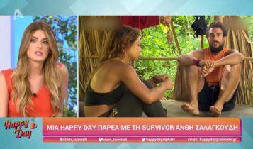 Σαλαγκούδη: «Αν έβαζαν πρώην μου στο Survivor θα αποχωρούσα» (VIDEO)