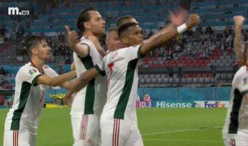 Γερμανία-Ουγγαρία: Σοκάρει τους Γερμανούς ο Ζάλαϊ, τρομερή κεφαλιά και 0-1! (VIDEO)