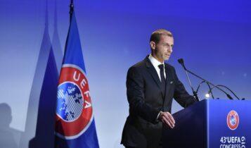 EURO 2021-Τσέφεριν: «Το ποδόσφαιρο δεν θα χρησιμοποιηθεί για πολιτικούς σκοπούς, θα καταπολεμήσουμε τις διακρίσεις»