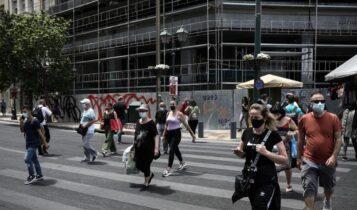 Τέλος η απαγόρευση κυκλοφορίας και η μάσκα σε εξωτερικούς χώρους - Το απόγευμα οι ανακοινώσεις