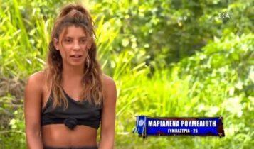 Survivor 4: Στο νοσοκομείο με γαστρεντερίτιδα η Μαριαλένα
