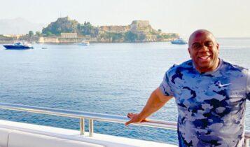 Μάτζικ Τζόνσον: Κάνει διακοπές στην Κέρκυρα (VIDEO)